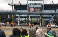 """Аэропорт """"Киев"""" возобновил работу после сообщения о минировании (обновлено)"""