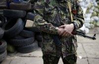Правоохоронцям Донецької області добровільно здався ексбойовик