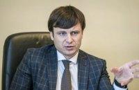 Міністр фінансів пояснив збільшення видатків на ДБР та Офіс президента