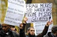 Германия выступила против насилия на религиозной почве