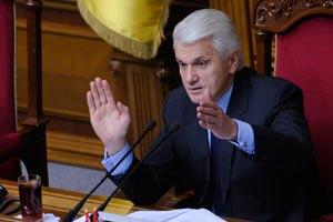 Литвин: обнародование деклараций о доходах личная обязанность депутатов