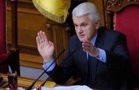 Литвин предложил Раде самороспуск