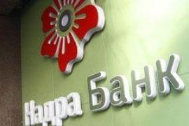 Банк «Надра»: ликвидация?