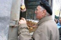 ООН припинить роздачу продпайків у ДНР і ЛНР