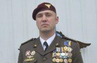 В Харькове скончался раненый на Донбассе командир 128-й бригады Евгений Коростелев