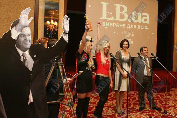 """FEMEN - """"Друг LB.ua"""""""