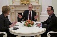 У Москві завершилися переговори Путіна, Олланда і Меркель