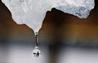 В субботу в Киеве обещают небольшой дождь