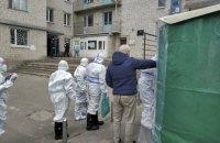 Число инфицированных коронавирусом в общежитии в Вишневом Киевской области увеличилось до 49