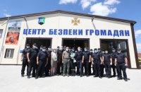На Донбасі відкрили 12-й Центр безпеки громадян