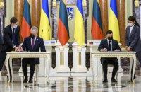 Україна збирає підписи
