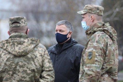 """Военные готовы дать достойный отпор """"российскому бешеном псу"""", - Аваков"""