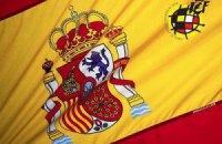 Испанскую команду исключили из Примеры из-за долгов