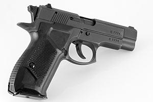 Ощадбанк купит 327 пистолетов