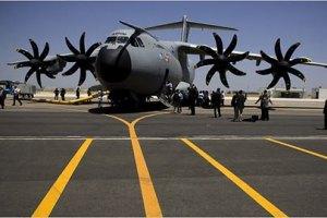 Безопасность матчей в Донецке будут обеспечивать военные самолеты