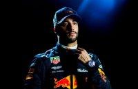 Команда Формулы 1 Red Bull Racing не продлила контракт с Риккардо, он переходит в Renault