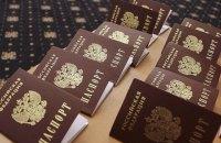 Понад 60 тис. жителів Донбасу подали заяви на отримання російського громадянства