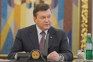 Янукович: Украине все сложнее бороться с конкурентами