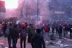 На Грушевського триває протистояння (онлайн-трансляція)