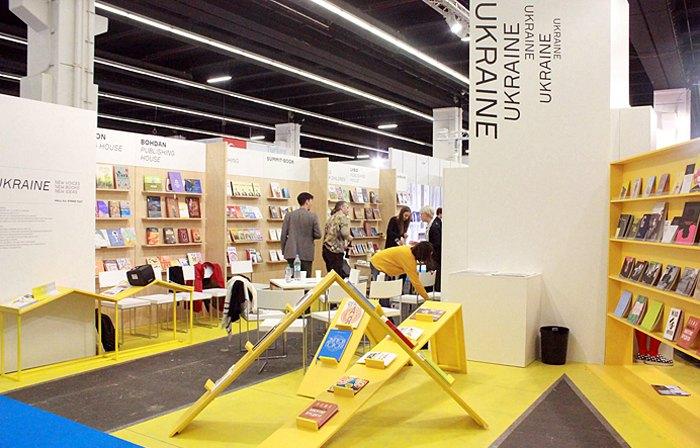 Український стенд на ярмарку у Франкфурті, 2016
