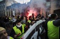 Понад 400 людей постраждали під час протестів у Франції