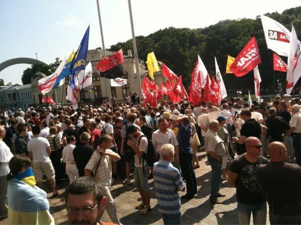 Участники митинга под Украинским домом