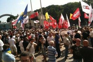 Суд заборонив акції протесту в центрі Києва