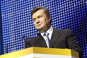 Янукович знайшов аргумент для зниження вартості газу