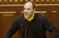 Парубий озвучил решение СНБО по ситуации в Украине