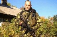 У Сербії затримали відомого найманця донбаських сепаратистів