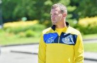 Шевченко продлил контракт с национальной сборной Украины