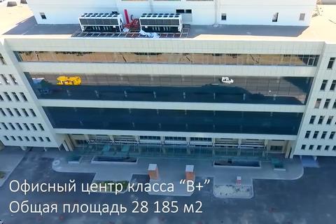 У Києві продали за 351 млн гривень бізнес-центр збанкрутілого ВТБ Банку