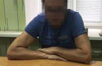 СБУ задержала бывшего сотрудника МВД по подозрению в работе на ФСБ