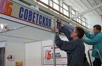 Беларусь сегодня: что пишет официоз