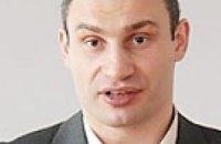 Кличко требует от прокурора составить протокол на Черновецкого