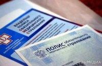 Хвороби кримської медицини