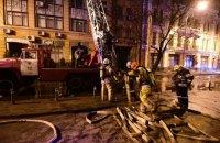 В центре Киева вспыхнул масштабный пожар (обновлено)