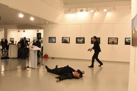 У Туреччині заарештували організатора виставки, на якій вбили посла РФ
