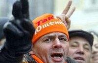 Школьники не узнают об Оранжевой революции