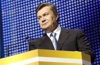 Янукович хочет в подарок горящие глаза чиновников