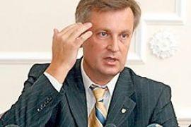 Наливайченко требует усилить ответственность за терроризм в интернете
