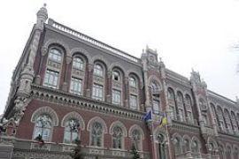 Янукович намерен усилить НБУ