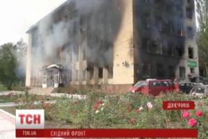 У Дзержинска замечен огонь из крупнокалиберного оружия
