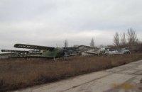 В Запорожье задержали мужчину, который хотел присвоить аэродром