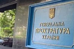 Генпрокуратура получила запрос от Москвы об участии украинцев в убийствах россиян