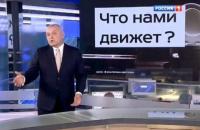 """Экс-редактор российских """"Вестей"""" раскрыл, как делаются новости, в том числе по Украине"""