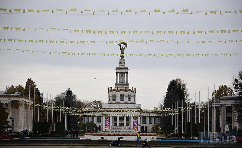 Національний експоцентр України