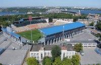 Запоріжжя вперше прийме фінал Кубка України з футболу