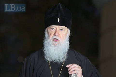 "Епископа УПЦ КП оштрафовали на 850 грн за ""покушение на Филарета"""
