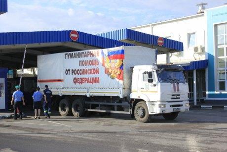 Росія відправила гумконвой лише в Луганську область